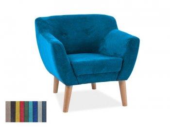 Кресло Bergen 1 купить