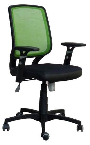 Кресло офисное Онлайн купить