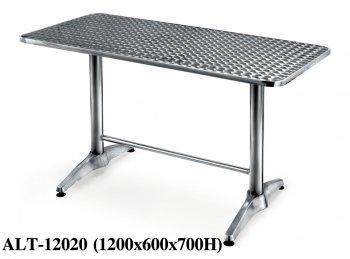 Стол ALT-12020 купить