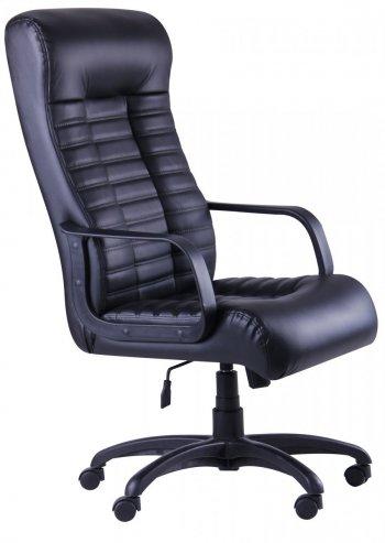 Кресло Атлетик купить