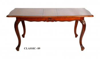 Деревянный стол Classic 09/1 купить