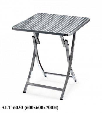 Стол складной ALT-6030 купить