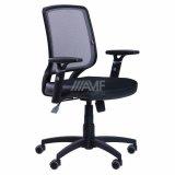Кресло офисное Онлайн  другие фото