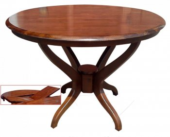 Кухонный стол 3600 купить