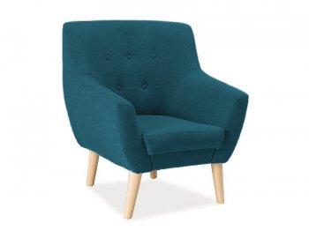 Кресло Nordic купить