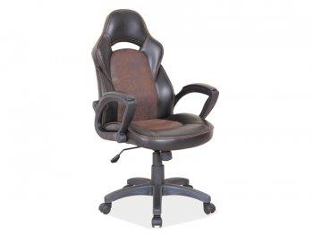 Кресло Q-115 купить
