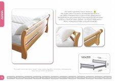 Кровать Диана  другие фото
