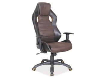 Кресло Q-207 купить