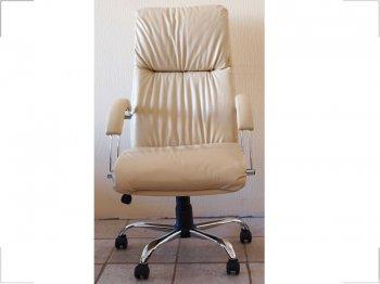 Кресло НАДИР купить