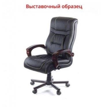 Кресло Амбер EX D-TILT купить