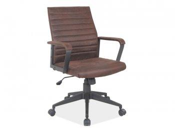 Кресло Q-843 купить