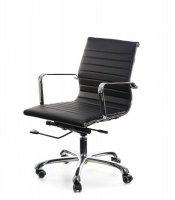 Кресло для компьютера ULTRA