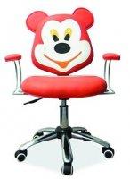 Компьютерное кресло детское PIXI (Пикси)