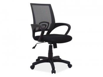 Кресло Q-148 купить