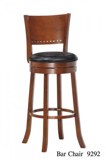 Барный стул 9292 купить