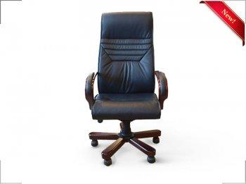 Кресло Либеро купить