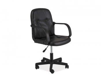 Кресло Q-074 купить