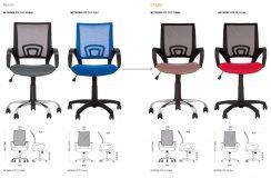 Кресло для компьютера Network  другие фото