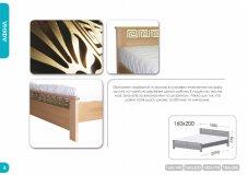Кровать Афина  другие фото