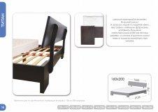 Кровать Титан  другие фото