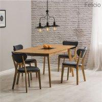 Кухонный стол Felicio