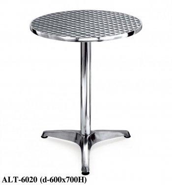 Стол ALT-6020 купить