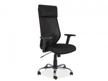 Кресло Q-211 купить