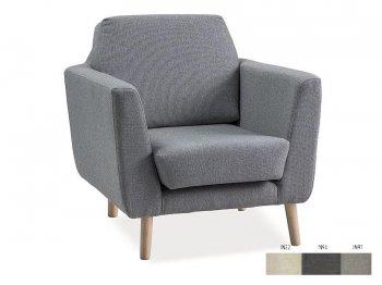 Кресло Lester 1 купить